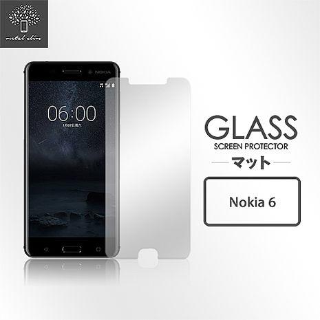 Metal-Slim Nokia 6 9H鋼化玻璃保護貼