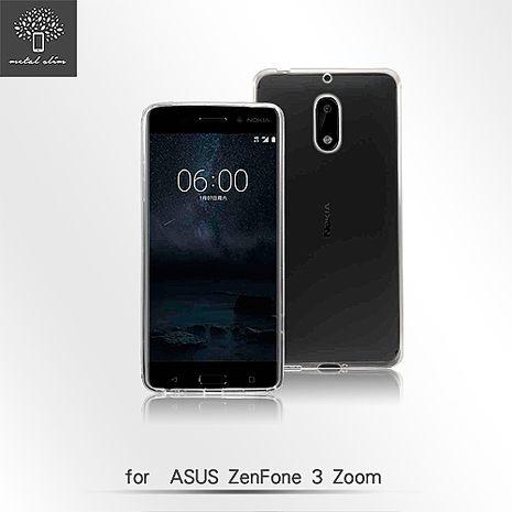 Metal-Slim Nokia 6 時尚超薄TPU透明軟殼