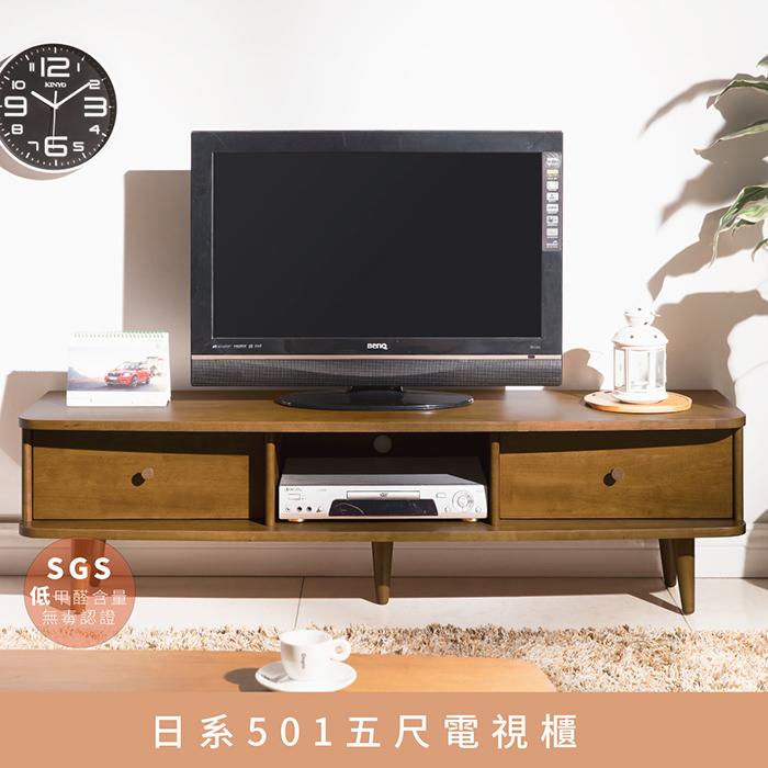 【myhome8居家無限】日系系列五尺全實木電視櫃