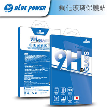 BLUE POWER HTC Desire 820 9H鋼化玻璃保護貼(非滿版)