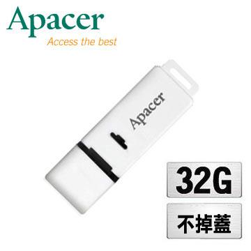 Apacer 宇瞻 AH223 32GB白色達人碟