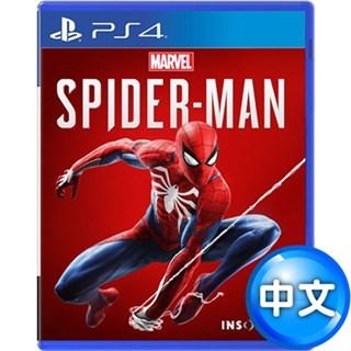 『預購』PS4 漫威蜘蛛人Marvels Spider-Man–中文版