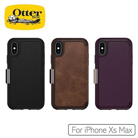 OtterBox iPhone Xs Max 6.5吋 步道系列保護殼義式咖啡60127