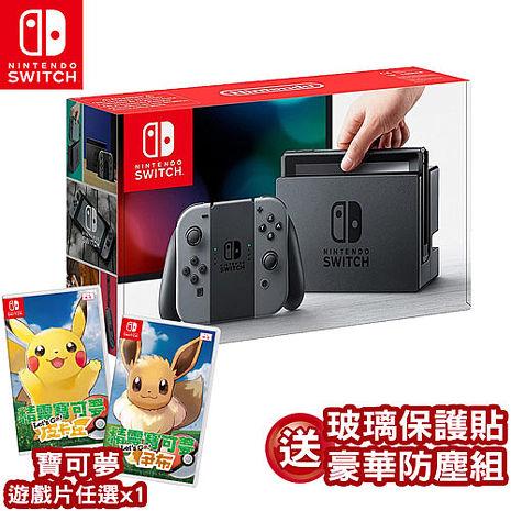 任天堂 Nintendo Switch主機組合-灰色 加精靈寶可夢 Let's Go!遊戲任選*1 贈玻璃保貼+防塵豪華組伊布–中文版