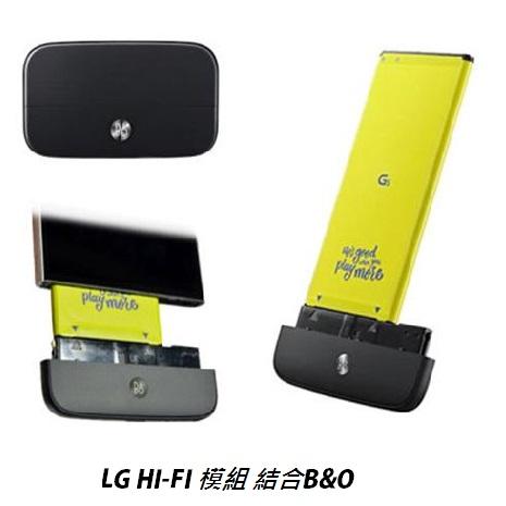 【拆封新品】《LG G5 H860 專用》LG原廠 Hi-Fi 模組 結合B&O高音質音響技術 + CAM Plus 專業相機模組【APP活動】