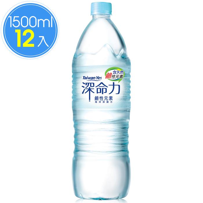 Taiwan Yes 深命力海洋深層水1500ml (12瓶/箱)