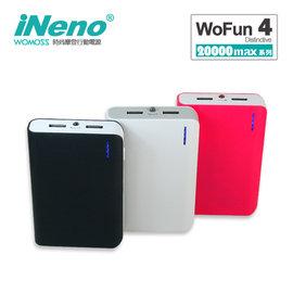 iNeno-I20000 沃馬士行動電源 12000mAh (台灣BSMI認證)活動黑