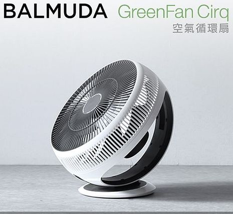 BALMUDA GreenFan Cirq EGF-3300 綠化循環扇 群光公司貨