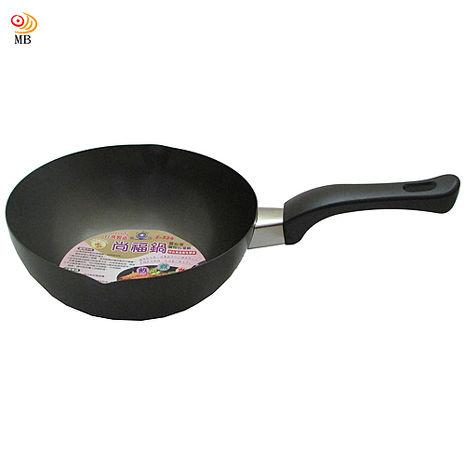 月陽台灣製造20cm尚福深型不沾鍋炒菜鍋平底鍋S334
