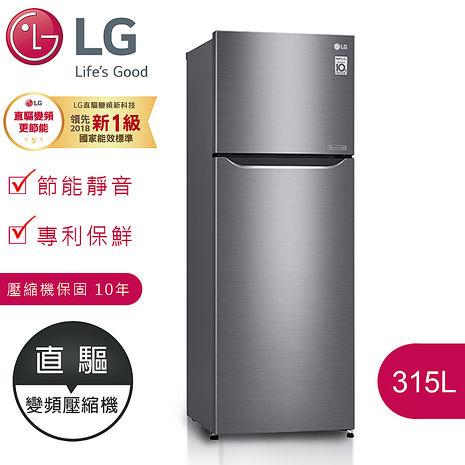 獨家好禮贈【LG樂金】315L變頻上下門冰箱-精緻銀 (GN-L397SV)