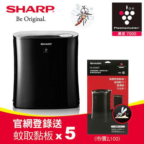 【SHARP夏普】6.4 坪自動除菌離子蚊取空氣清淨寶寶機FU-HM30T-B