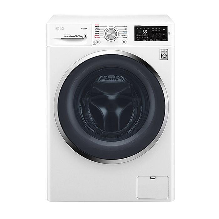 LG樂金 9公斤蒸氣洗脫烘變頻滾筒洗衣機 WD-S90TCW(含基本安裝)★加贈洗衣紙3盒-特賣