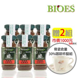 【囍瑞BIOES】有機咖啡6入送2組骨瓷杯盤(100g/6瓶+2組)