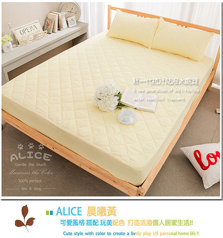 [ALICE]彩漾獨立筒床墊專用單人保潔墊 晨曦黃