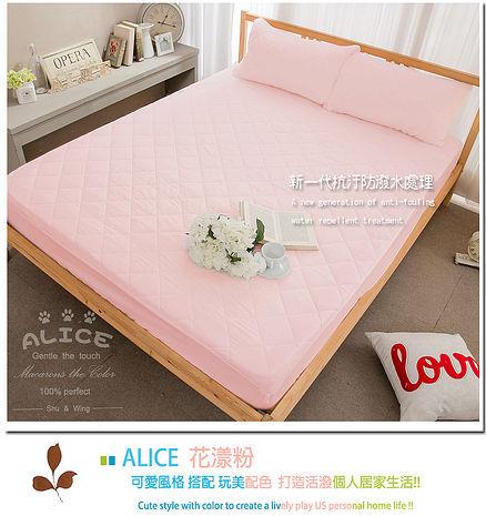 [ALICE]彩漾獨立筒床墊專用雙人保潔墊 花漾粉