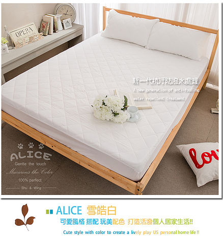 [ALICE]彩漾獨立筒床墊專用單人保潔墊 雪皓白