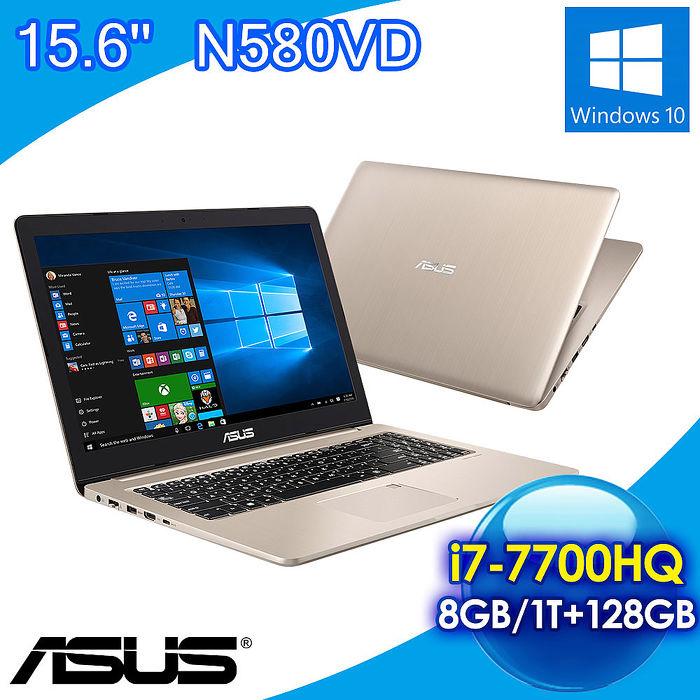 [福利品]ASUS N580VD-0131A7700HQ 冰柱金 i7-7700HQ/DDR3L 8/1TB+128G SSD/GTX 1050 2G/15.6吋FHD /W10