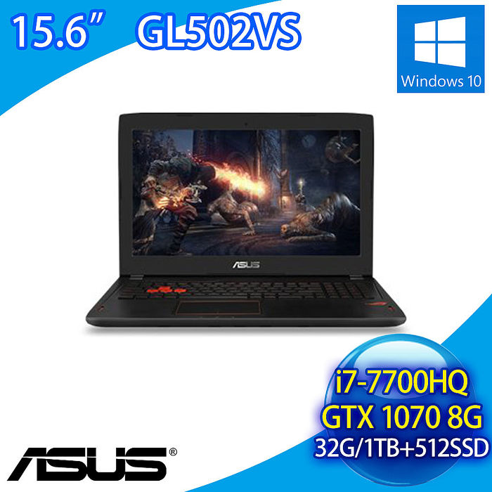 [福利品] ASUS ROG GL502VS /i7-7700HQ/32G DDR4/1TB+512GSSD/GTX1070 8G/15.6FHD