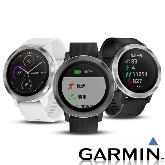 【限時活動】GARMIN vivoactive 3 行動支付心率智慧腕錶俐落黑