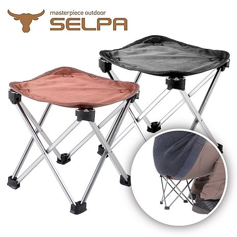【韓國SELPA】鋁合金霸王折疊椅 折疊椅 行軍椅 板凳 露營古銅色