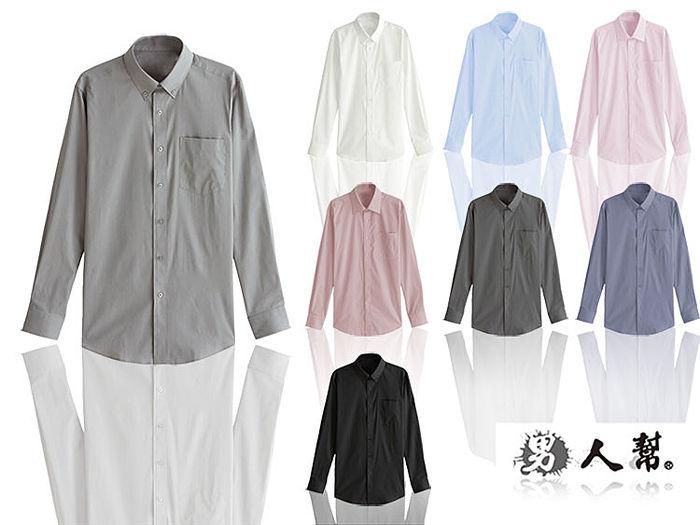 【男人幫】F0120*【商務品味素面長袖襯衫】百搭時尚風深藍色M