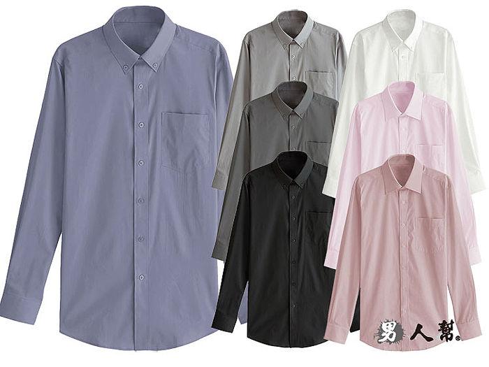 【男人幫】F0130*上班族必備【商務品味素面長袖襯衫防皺款式】合身簡約搭配素面襯衫深藍色S