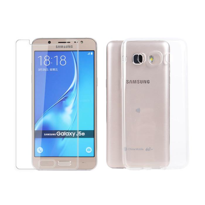 【Myshell】Samsung J5 (2016版) 極致超薄保護殼+鋼化玻璃保護貼-2合1組
