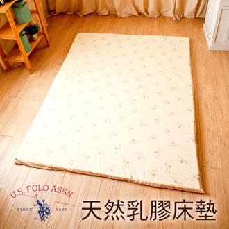 【Jenny Silk】U.S.POLO.100%純天然乳膠床墊.厚度2.5cm.嬰兒車2*4尺-特價