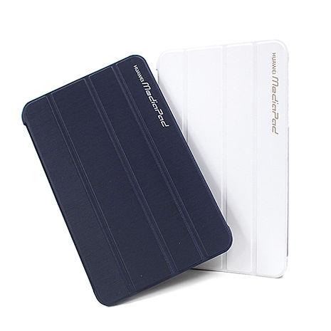 華為 HUAWEI MediaPad 7 Youth2 平板保護皮套 (原廠盒裝)白色