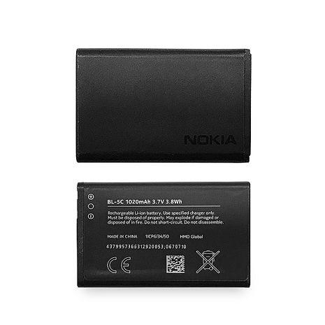 NOKIA BL-5C 原廠電池 原裝拆機電(新款-密封袋裝)