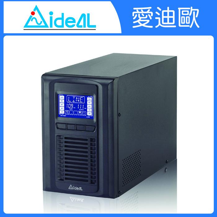 愛迪歐UPS ON LINE(在線式) IDEAL-9301LB(1KVA)
