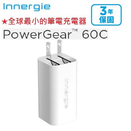 Innergie PowerGear 60C / 60 瓦 USB-C 筆電充電器