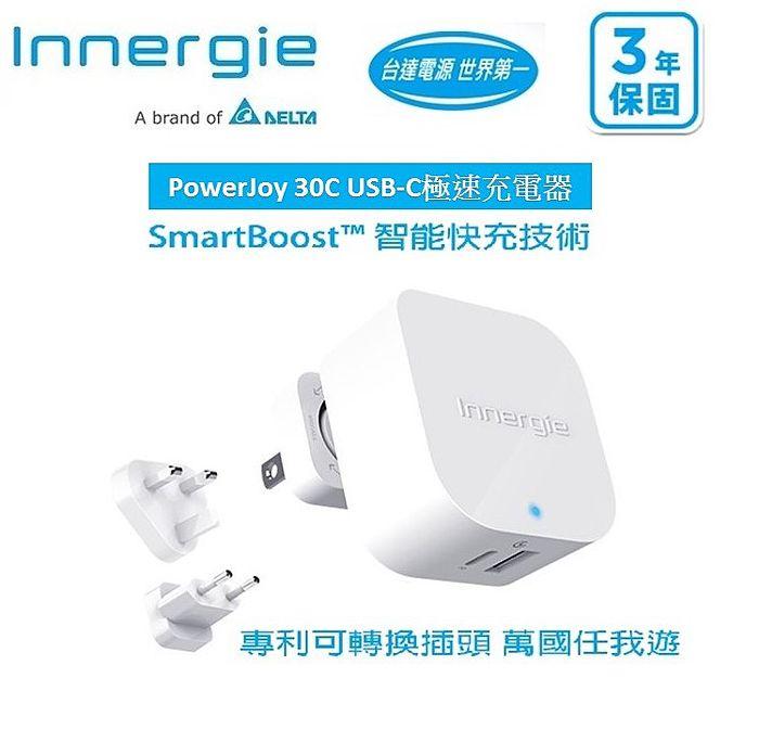 Innergie PowerJoy 30C 5.4A雙孔 USB-C 極速充電器