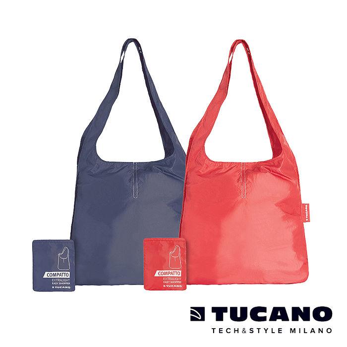 TUCANO Compatto 超輕量折疊收納簡便購物袋紅
