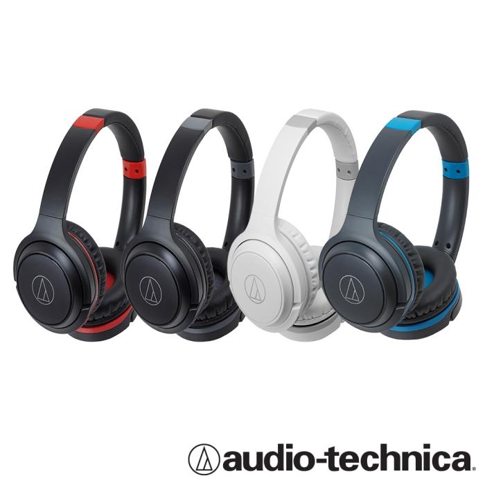 鐵三角 ATH-S200BT 無線耳罩式藍芽耳機藍灰