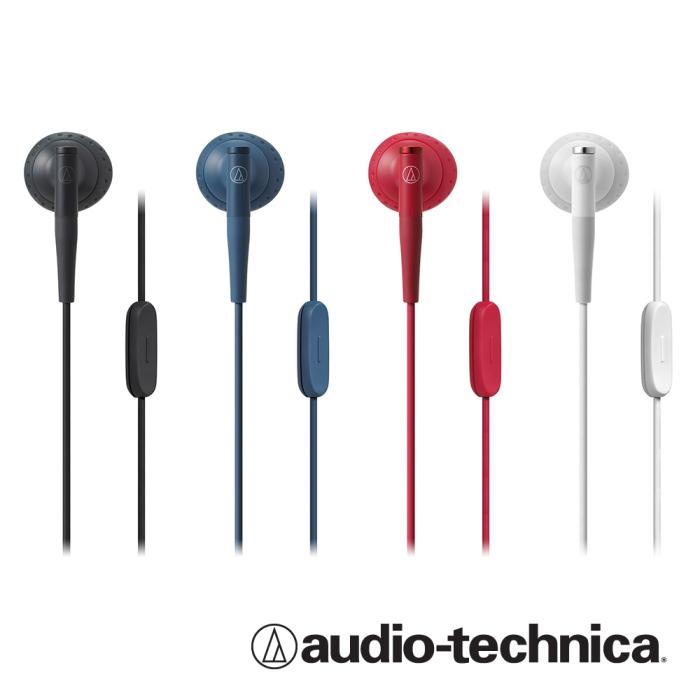 鐵三角 ATH-C200iS 智慧型手機用耳塞式耳機藍