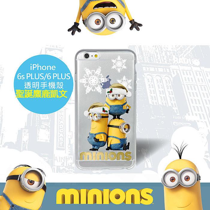minions 小小兵 iPhone6 Plus/ 6s Plus 5.5吋 透明保護套-聖誕疊疊樂