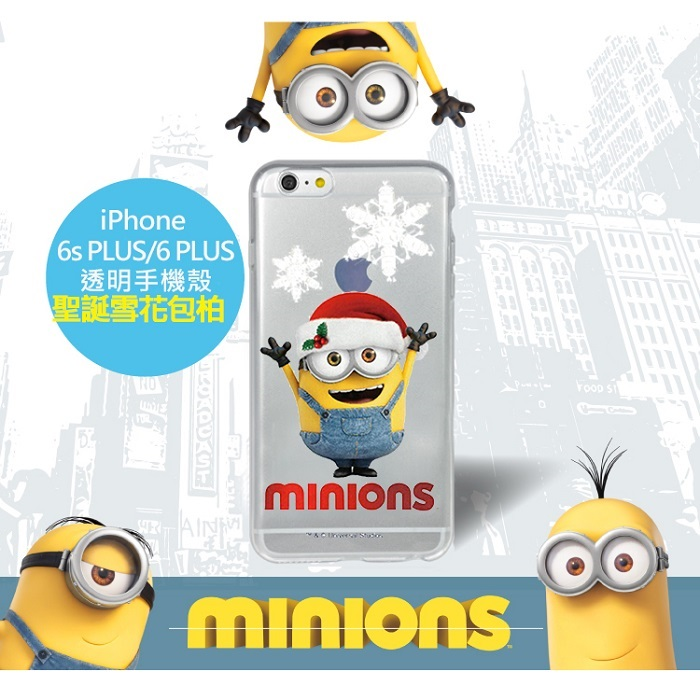 minions 小小兵 iPhone6 Plus/ 6s Plus 5.5吋 透明保護套-聖誕雪花包柏