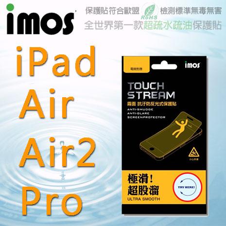 【Mypiece】imos 蘋果 Apple iPad Air / Air2 / Pro 9.7 霧面電競 螢幕保護貼