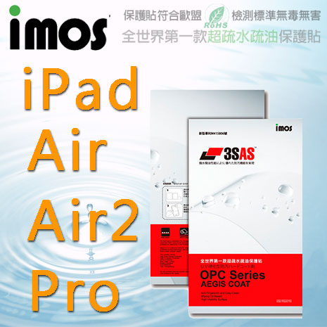 【Mypiece】imos 蘋果 Apple iPad Air / Air2 / Pro 9.7 亮面膜 3SAS 螢幕保護貼