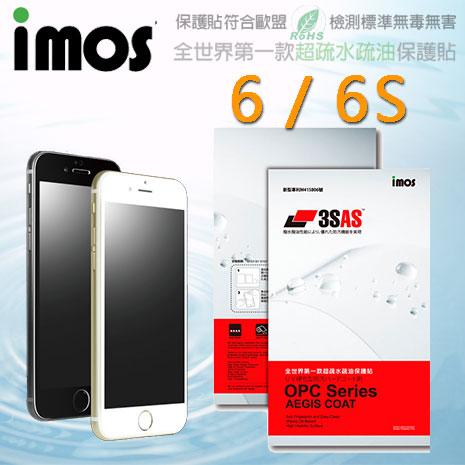 【Mypiece】imos 蘋果 Apple iPhone 6 / 6S 4.7吋 亮面膜 3SAS 螢幕保護貼