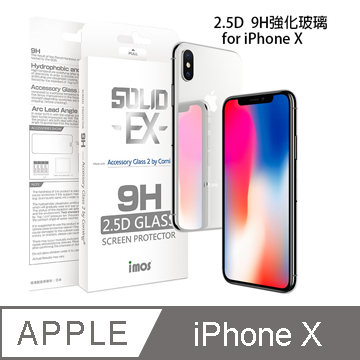 【i mos】Apple iPhone X 2.5D平面滿版9H強化玻璃保護貼 Accessory glass 2 by Corning