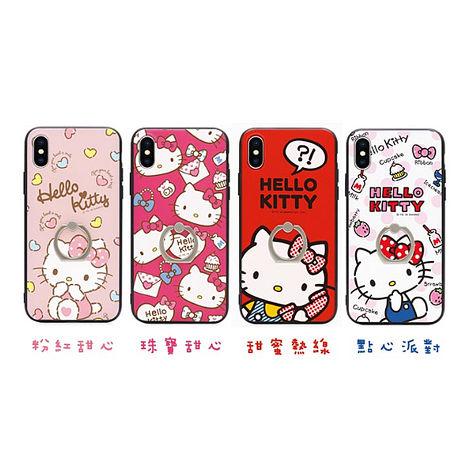 【Hello Kitty】 蘋果 Apple iPhone 7/8 4.7吋 雙料指環殼-KT多款可選粉紅甜心