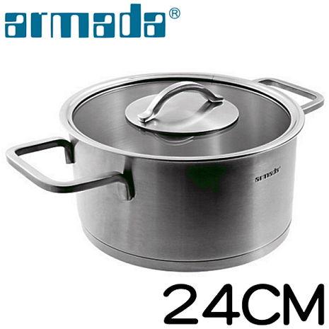 《armada》簡約不鏽鋼高身湯鍋24公分