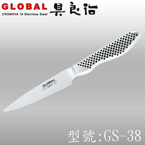 《YOSHIKIN 具良治》 日本GLOBAL去皮刀9公分( GS-38)