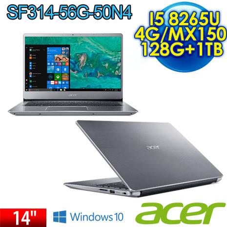 ACER宏碁 SWIFT 3 SF314-56G-50N4 14吋輕薄雙碟效能筆電 太空銀 (i5-8265U/4G/128G SSD+1TB/MX150 2G )