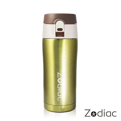 Zodiac諾帝亞 #316不銹鋼彈蓋式真空保溫瓶350ml(ZOD-MS0202)-11特賣