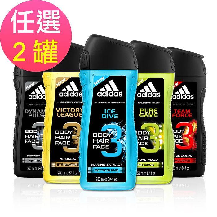 adidas愛迪達 男用三效潔顏洗髮沐浴露-任選2罐(250ml/罐)-11特賣極限挑戰x2