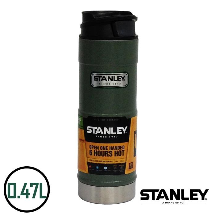 【美國Stanley】不鏽鋼保溫瓶/經典單手保溫咖啡杯 0.47L錘紋綠
