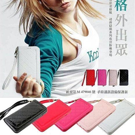 KooPin HTC Butterfly 2 /蝴蝶2 隱磁系列 手提式菱格包時尚黑
